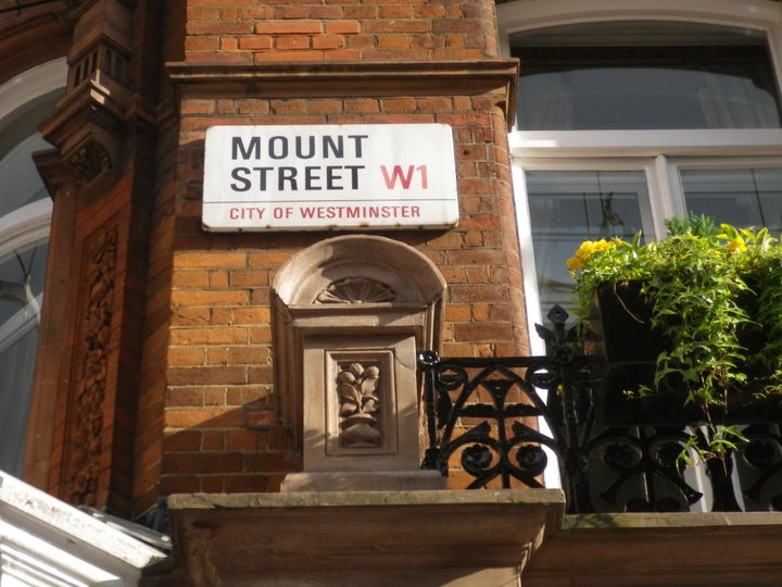 /images/aesop_mount_street_5.jpg